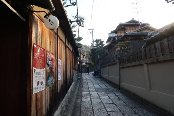 八坂神社-清水寺05
