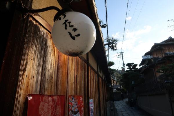 八坂神社-清水寺06