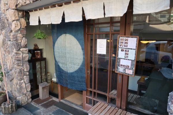京都ぜんざい08