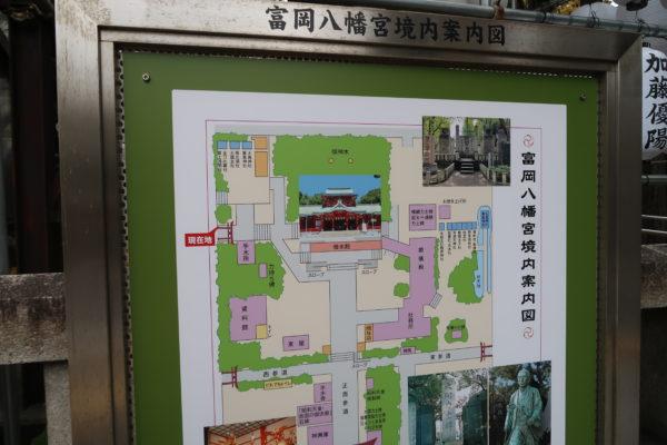 富岡八幡宮08