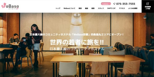 webase朝食01