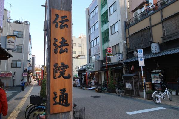 浅草散歩道12