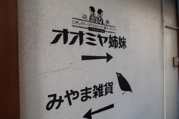 浅草散歩道15