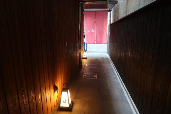 webase京都01
