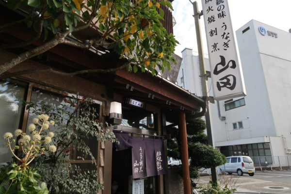 うなぎ割烹山田11