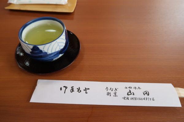 うなぎ割烹山田07