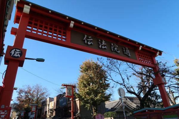 浅草散歩道16