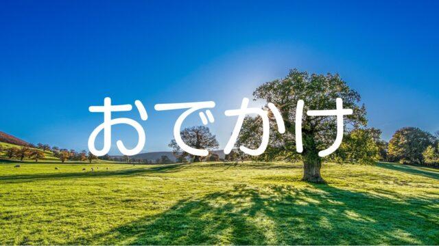 えるTopPage04